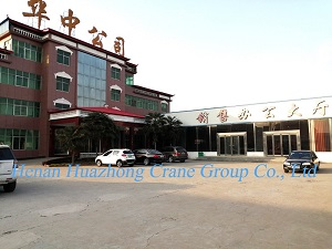 Office of Huazhong Crane Group